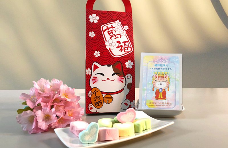 Miss Pocae Cat Cat Tea Fortune Wanfu Tea Gift Mobile Gift Box Japanese Defensive Tea Bag