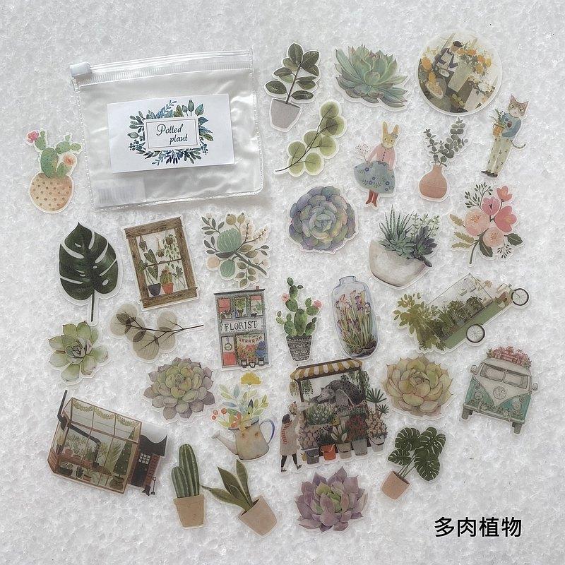 手帳 素材包 貼紙 多肉植物 仙人掌 花店 藤蔓