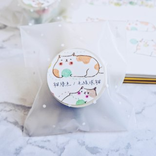Cat Green - Fat Cat Ball / Paper Tape 2.5cm