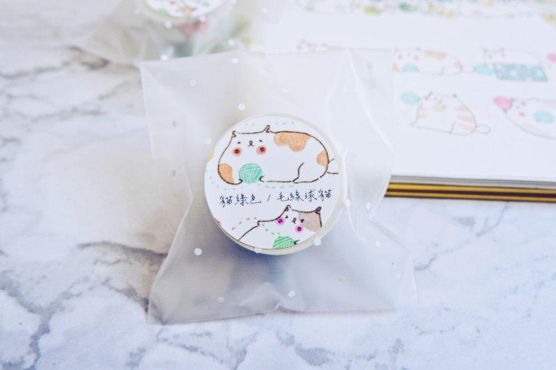 貓綠色-胖貓毛線球 / 紙膠帶2.5cm
