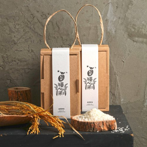 Japanese jasmine rice paper gift box