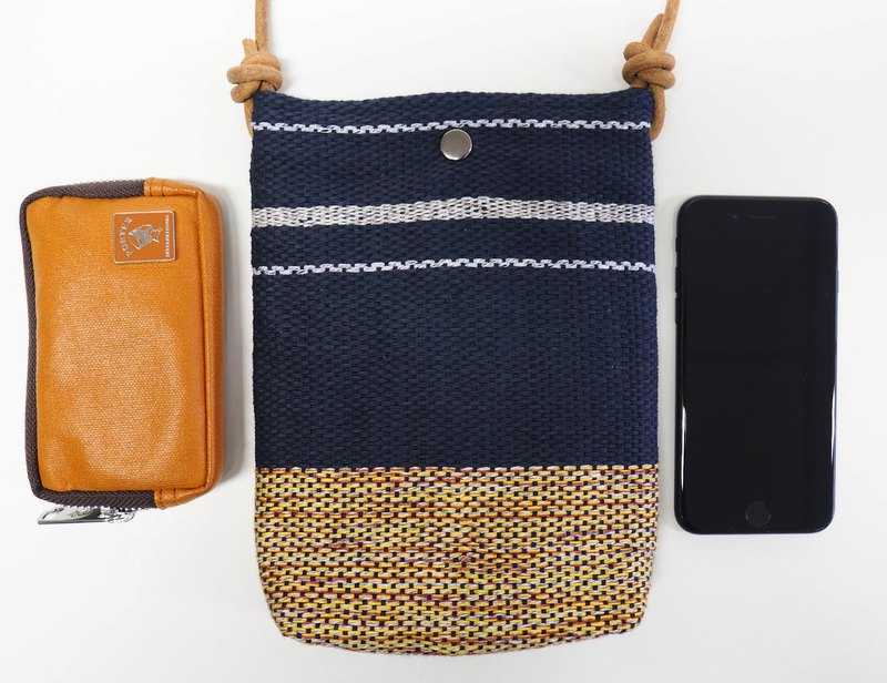 Woven Fabric Cell Phone Bag