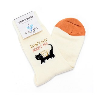 GREEN BLISS Organic Cotton Socks - Co-branded series with the Korean Society of Animal Protection Co., Ltd. Don't buy Adopt me! Adoption instead of purchase (cat) Middle stocking (male/female)