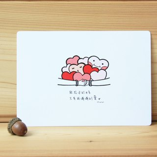 Illustration Postcard - Full of love for you