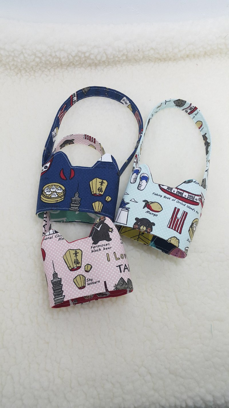 Love Taiwan / tricolor cat ears with eco-friendly drink cup sleeve bag / double-sided available
