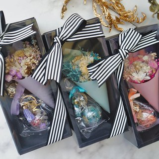 Amor Floral - Gift Box Set: Dry Bouquet + Bubble Ball Dry Flower Key Ring / Wedding Small