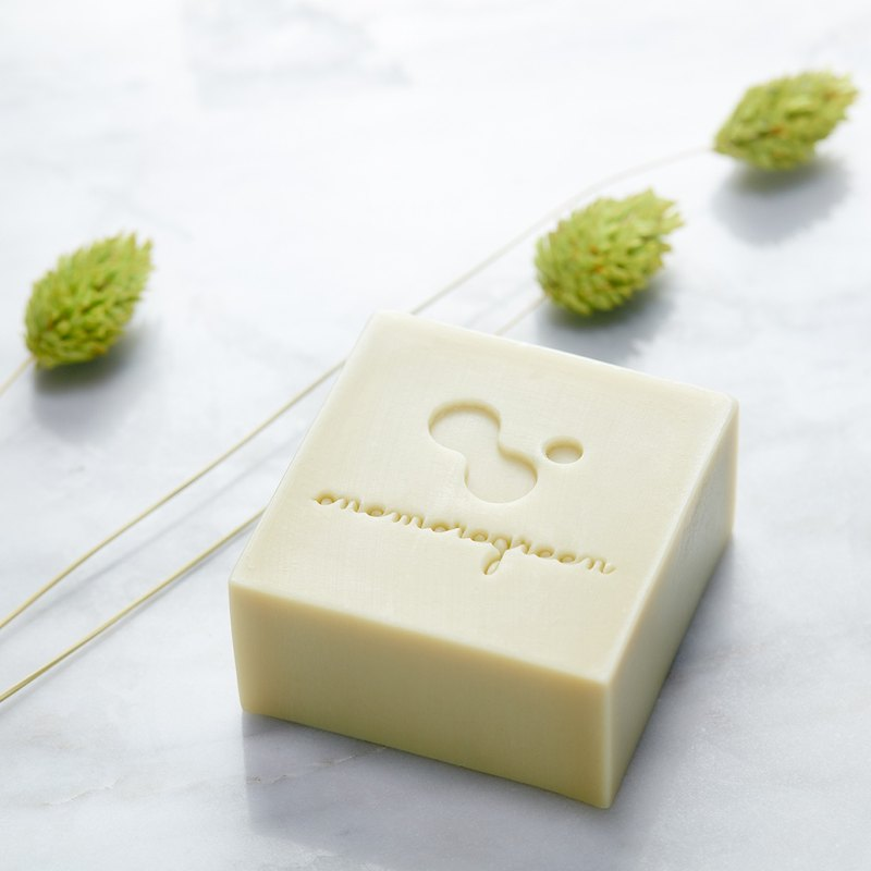 A touch of green handmade soap │ green live city avocado skin moisturizing soap │ dry skin │ cleansing bath