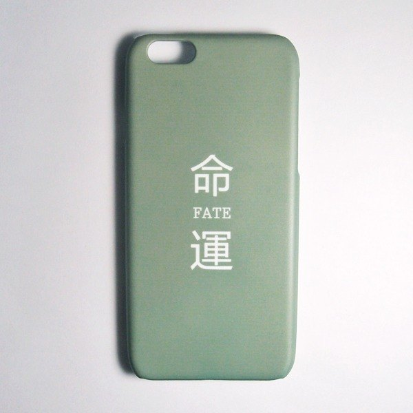 SO GEEK phone shell design brand THE FATE GEEK control the fate of subsection (green)