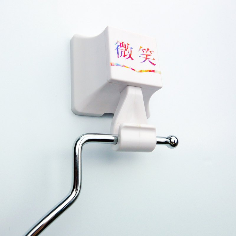 Smile wipe towel rack