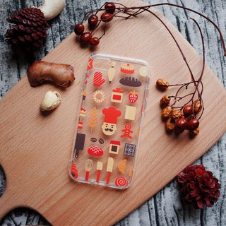 [Hundreds of work] baking king mobile phone shell