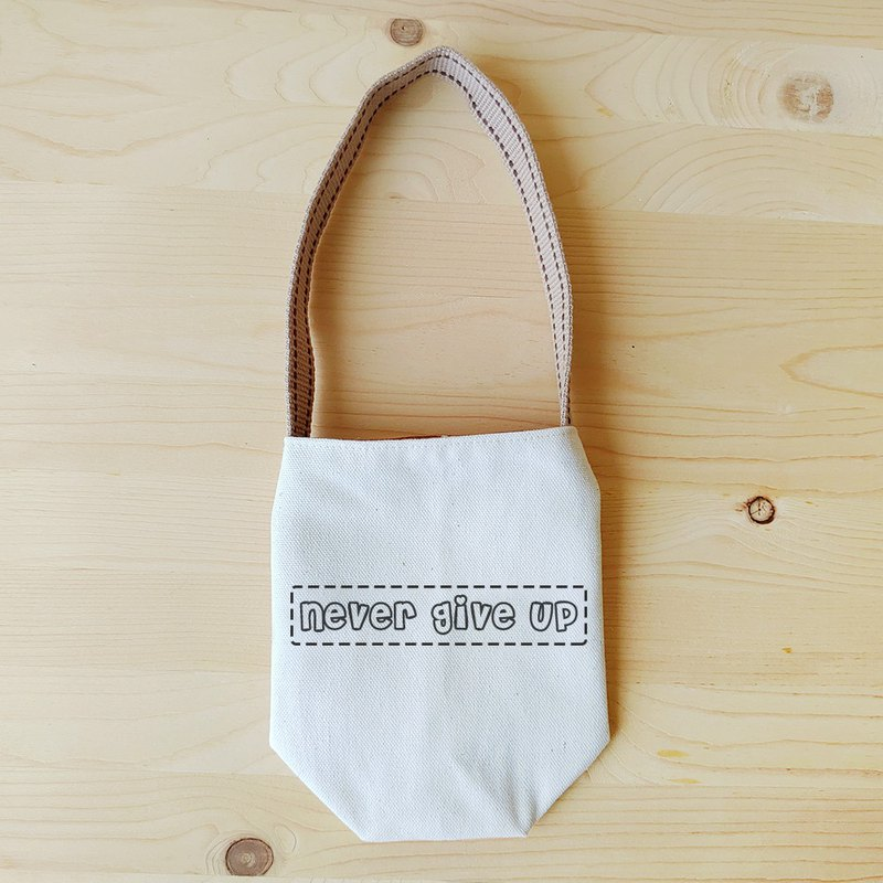 Positive energy kettle bag / cup set_never give up