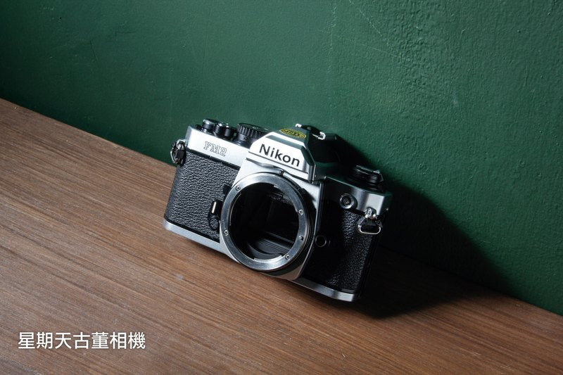 NIKON FM2 single body SLR film single eye camera