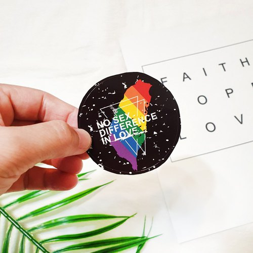 Rainbow Taiwan Sticker