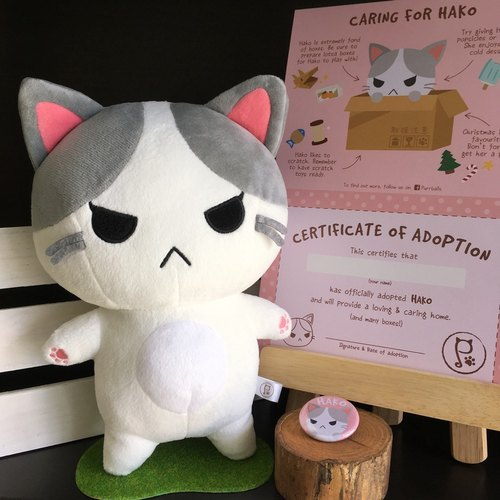 Purrballs Hako Cat Plush Toy