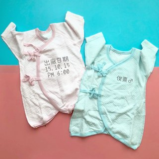 Two for set with giftbox!! Baby full moon gift, new born babysuit