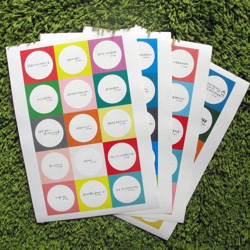 Flowers big nose swatch text Sticker (DIY your own scissors) with four sheets together
