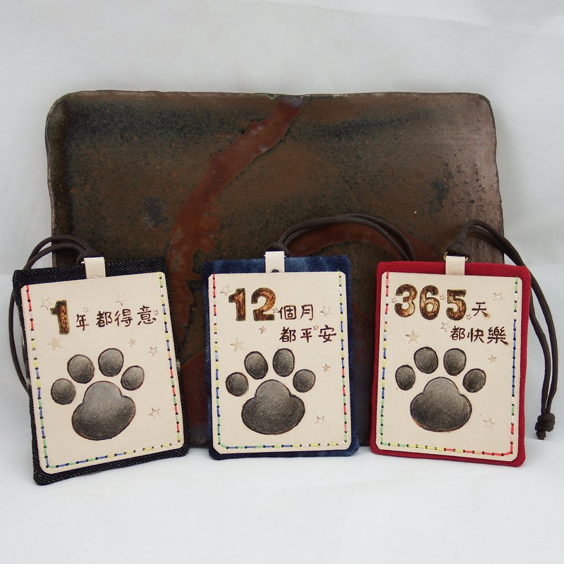 Vegetable tanned leather double card holder certificate set cat and dog dog ankle