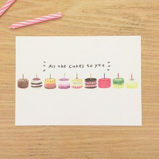 All the Cakes to You /生日明信片
