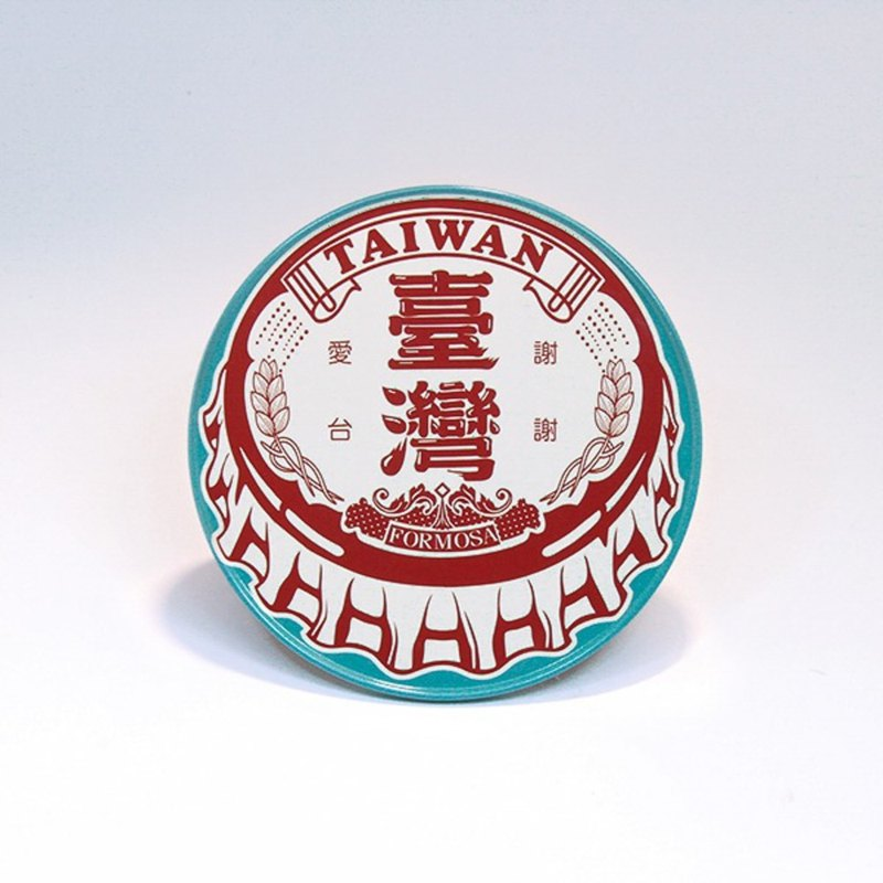 Thank you, Aitai [Taiwan impression round coaster]