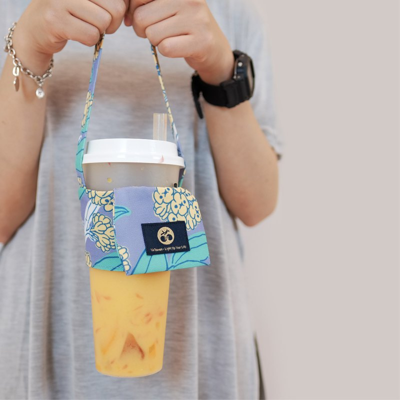 Non-plastic life environmental protection beverage bag carry key ring hand shake cup set-Osmanthus bayberry rabbit gas tea