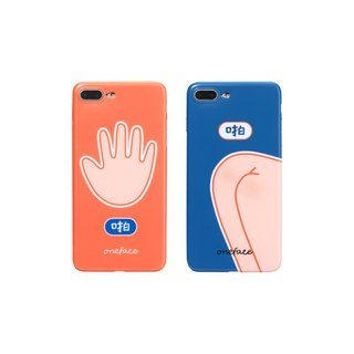 A look of original design couple spanking fart Funny spoof creative lanyard silicone mobile phone shell soft shell
