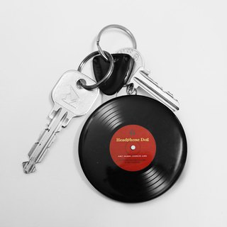 Vinyl Record openner - key ring (5 colors)