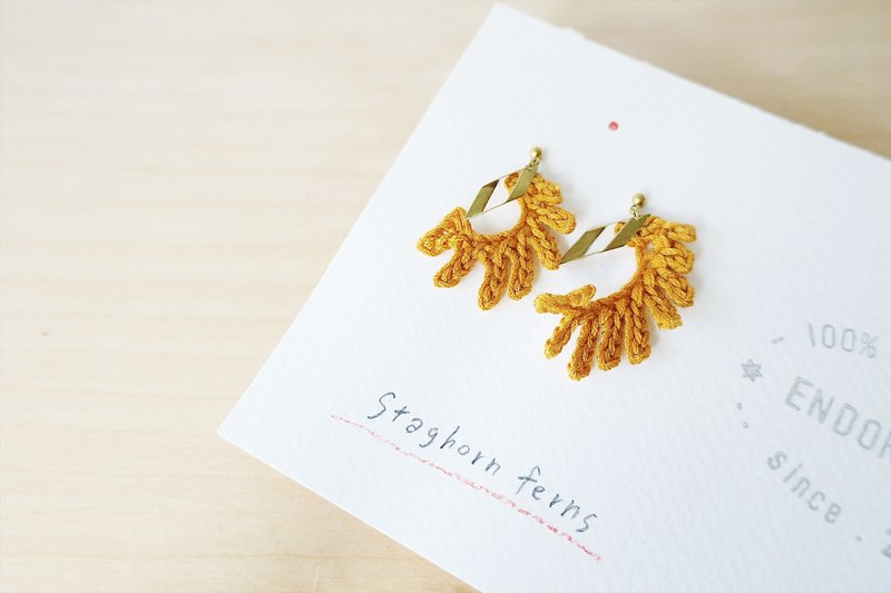 [endorphin] embroidered silk woven earth color brass earrings