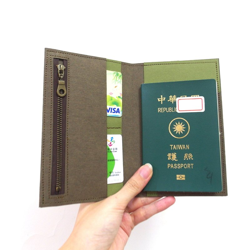 Green washed kraft paper | passport cover