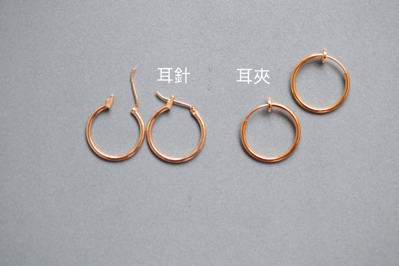 Custom-ring ear clip 15mm/18mm