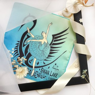 Swan Lake by Ballet Monsters