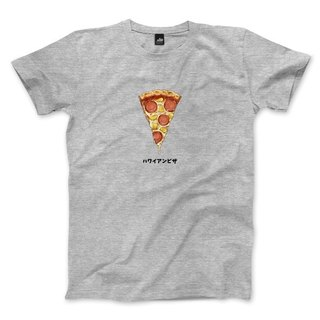 Hawaiian Pizza - Deep Gray - Neutral Edition T - shirt