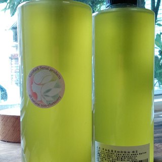 Herbal Energy Deep Cleansing Oil (Green Tea)