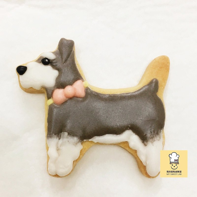 Schnauzer - Frosting Cookies - 10 Pieces