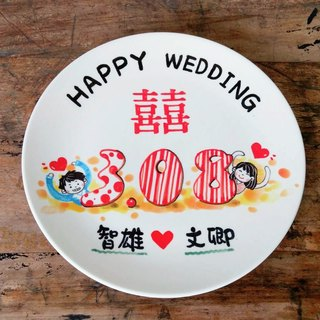 Customized wedding blessing tray with box