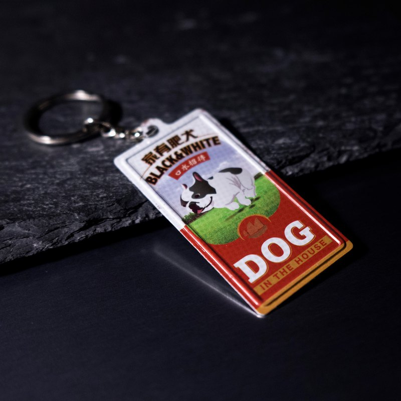 """Dog in the house"" Keychain"