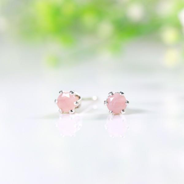 Baby Pink Opal Stud Earrings Earrings Enhanced Elements Loved 3 mm
