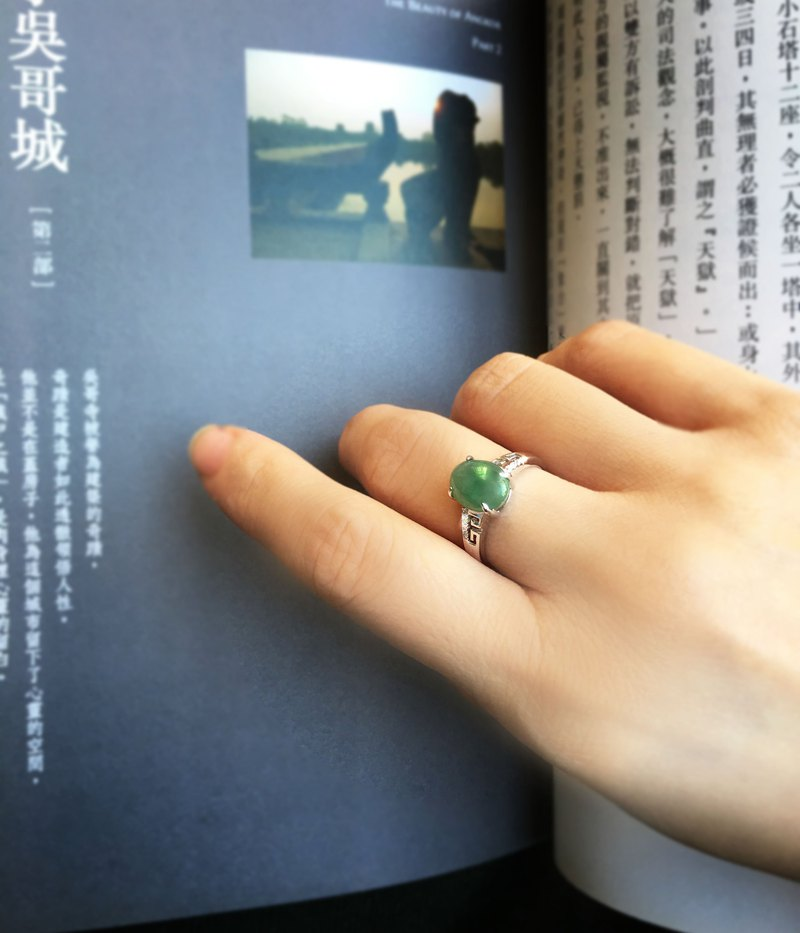 [Jade wall] natural ice seed oil green jade (Burma jade) hollow design ring