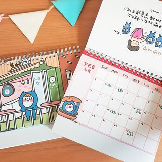 Ning's 2019 desk calendar(4 books to buy together)