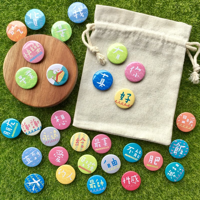 Mini text badge bundle pocket set B0003