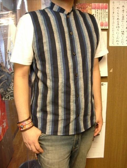 Enshu striped vest
