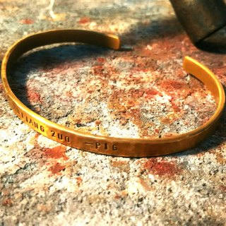 Brass bracelet - simple flat section
