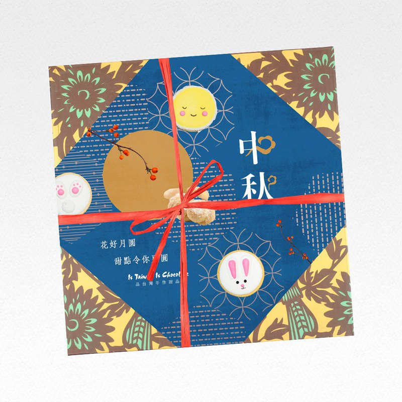 <Mid-Autumn Festival Gifts> Autumn Night Double Gift Box
