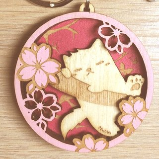 MuMu Sweety ✿ Sakura strange cat and a bed / key ring