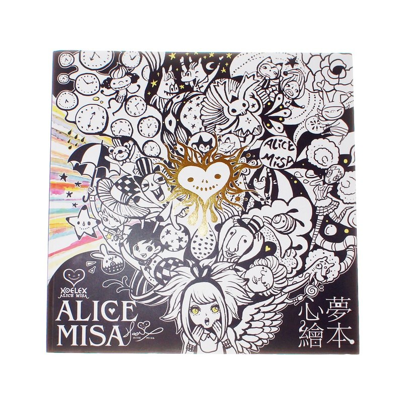 AlicemisA Dream Book