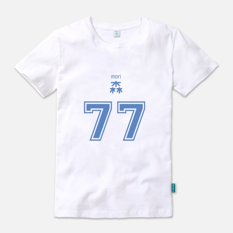 (Clearance Specials) Mori player with back number 77 (blue version) - Neutral short-sleeved T-shirt