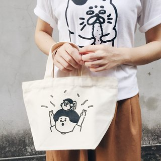 Canvas lunch bag / bag - the second anniversary commemorative models