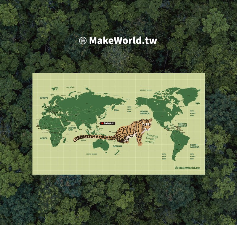 Make World Map Manufacturing Sports Bath Towel (Taiwan Cloud Leopard Green Edition)