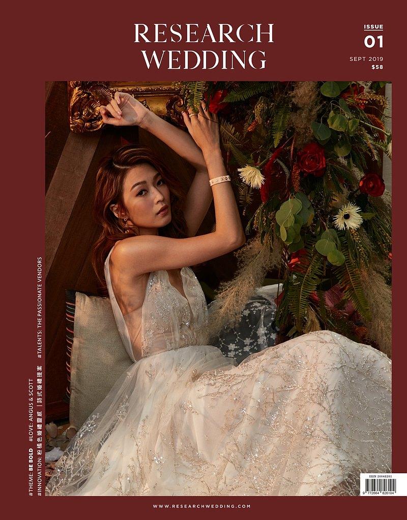 Research Wedding 給知性女生的婚禮雜誌 Issue 2