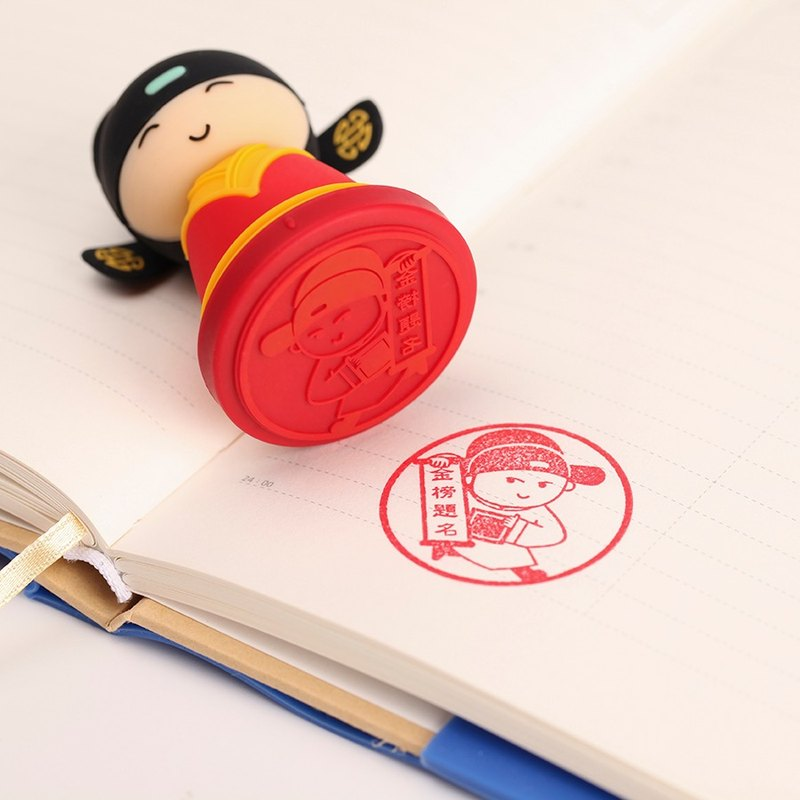 Official hat seal │ champion Yuan Jinbang title can replace interesting seal |