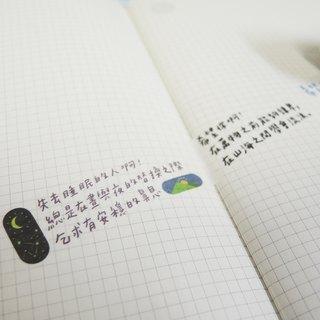 Untitled Diary / Magai's masking tape
